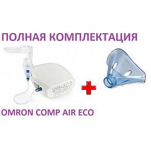 Небулайзер Omron Comp Air Eco (NE-C-302) + взрослая маска, фото 2