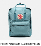 Легендарные шведские рюкзаки Kanken, фото 2
