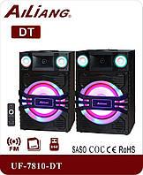 """Активная акустическая система колонки Ailiang UF-7810-DT, Bluetooth, 150W, 10"""" дюймов, подсветка, пульт"""