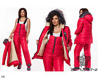 Костюм теплый куртка+комбинезон плащевка+200 синтепон 48-50,52-54,56-58, фото 1