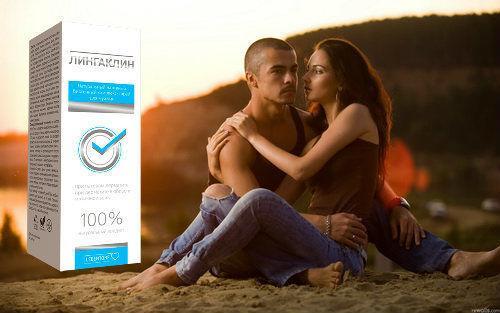 Лингаклин спрей для избавления от неприятных симптомов интимного дерматита