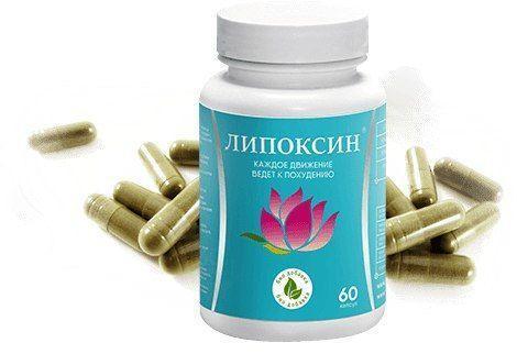Липоксин средство для борьбы с лишними килограммами