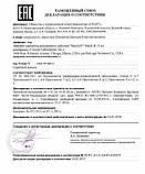 Лифтинг-сыворотка MaxiLift (МаксиЛифт), фото 7