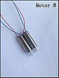 Мотор двигатель для квадрокоптера Syma X5, X5-1, X5C, X5C-1, X5-A, X5-A1  (2A + 2B = 4 шт.), фото 6