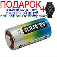 Батарея 4LR44 6 В