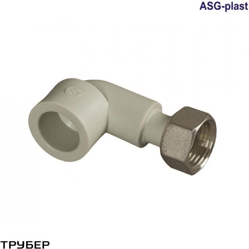Угол  20*1/2' с накидной гайкой  полипропилен  ASG