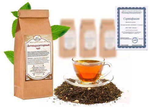 Монастирський антипаразитарный чай