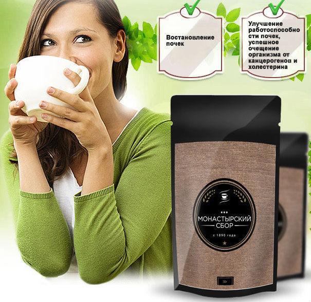 Монастырский почечный сбор (чай) для профилактики и лечения почечных заболеваний