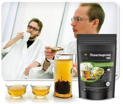 Монастырский чай для избавления от паразитов