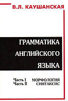 голцинський 7 видання скачати укранською