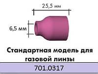 Керамическое сопло № 4 (NW 6,5 мм / L 25,5 мм) ABITIG®GRIP/SRT 9, SRT 9V, ABITIG®/SRT 20