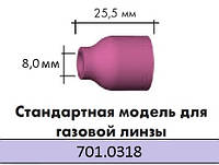 Керамическое сопло № 5 (NW 8,0 мм / L 25,5 мм) ABITIG®GRIP/SRT 9, SRT 9V, ABITIG®/SRT 20 701.0318