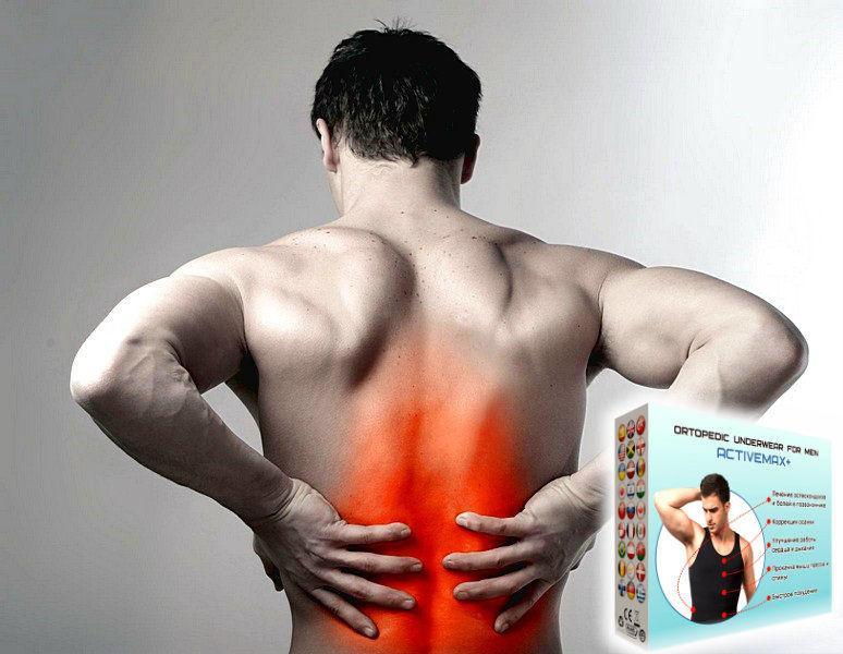 Мужское ортопедическое белье ActiveMax+ для избавления от лишних килограмм