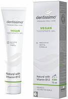 DENTISSIMO Зубна паста Dentissimo Vegan with Vitamin B12, 75 мл 24328