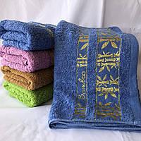 Набор махровых полотенец банное 140х70 + лицевое 100х50 , фото 1