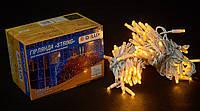 Светодиодная гирлянда нить DELUX String Flash 10м 100 LED желтый/белый