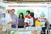 Agroport 2018 в Харькове