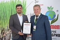 Торжественное вручение сертификата Ecocert