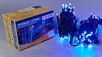 Светодиодная гирлянда нить DELUX String Flash 10м 100 LED синий/черный, фото 1