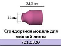 Керамическое сопло № 7 (NW 11,0 мм / L 25,5 мм) ABITIG®GRIP/SRT 9, SRT 9V, ABITIG®/SRT 20