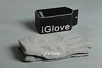 Перчатки зимние теплые для сенсорных экранов IGlove ORIGINAL серые, фото 1