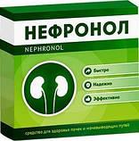 Нефронол — средство для почек, фото 2
