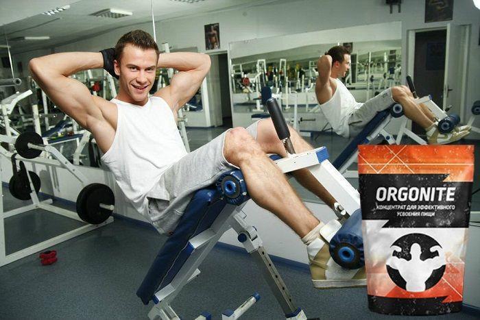 Оргонайт (Orgonite) концентрат для ускорения метаболизма
