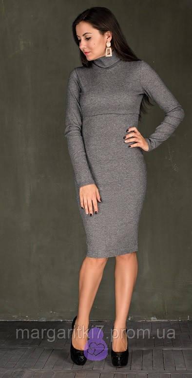 Платье для беременных и кормящих Lullababe London серый