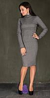 Платье для беременных и кормящих Lullababe London серый, фото 1
