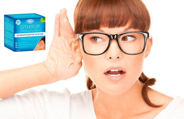 Отилор - средство для улучшения слуха