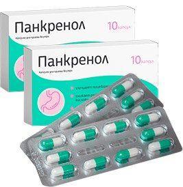 Панкренол — таблетки от гастрита и язвы