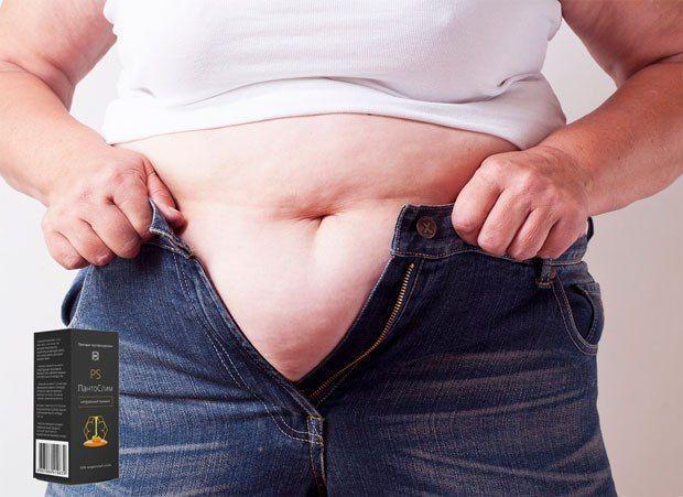 Пантослим — комплекс для зниження ваги