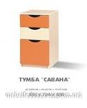 тумба с выдвижными ящиками саванна
