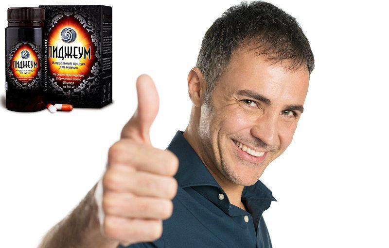 Пиджеум эффективный препарат от простатита (60 капсул)