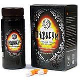 Пиджеум эффективный препарат от простатита (60 капсул), фото 3