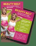 Пленка-сауна Beauty Belt, фото 2