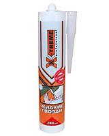 Клей жидкие гвозди на полиуретановой основе X-Treme, 280мл