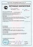 Порошок для очищения легких Клиапалм, фото 3