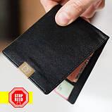 Практичный Бумажник Dun c RFID-защитой, фото 3