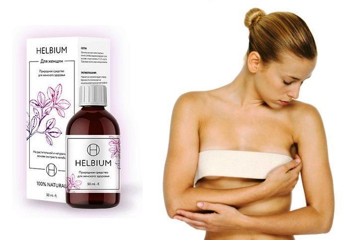 Препарат для женского здоровья Helbium