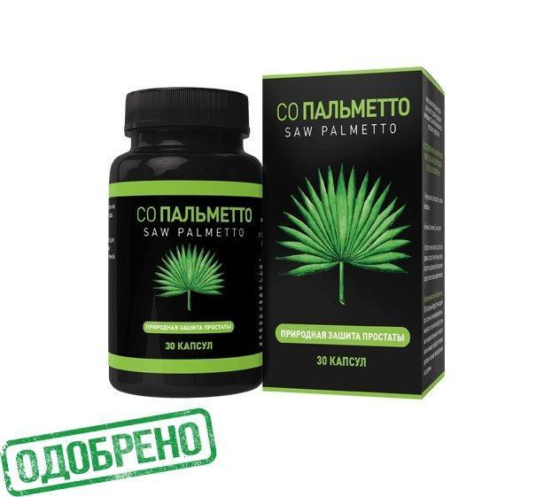 Препарат для лечения простатита Со Пальметто
