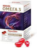 Препарат от гипертонии Крилоил Омега-3, фото 2