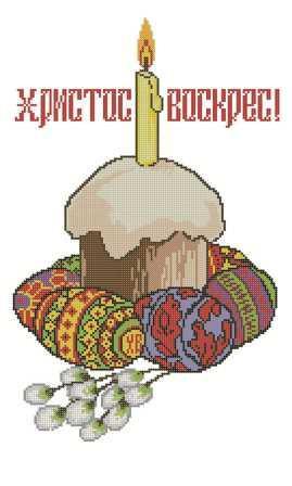 ХВВ-009. Схема для вишивки бісером Великодній рушник.
