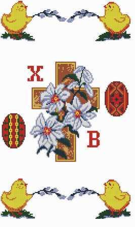 ХВВ-006. Схема для вишивки бісером Великодній рушник.