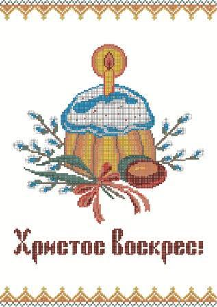 ХВВ-002. Схема для вишивки бісером Великодній рушник.