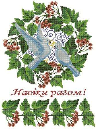 СВР-4. Схема для вишивки бісером Весільний рушник.