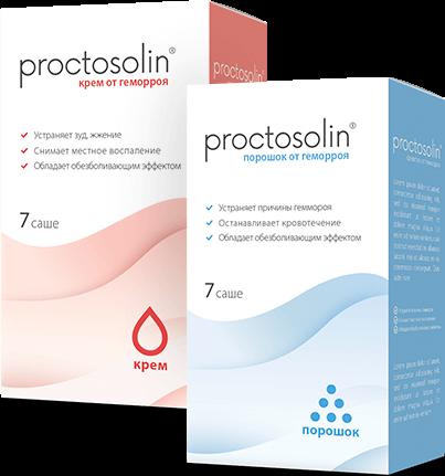 Проктозолин - средство от геморроя