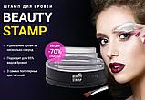 Пудра-штамп для бровей BeautyStamp, фото 2