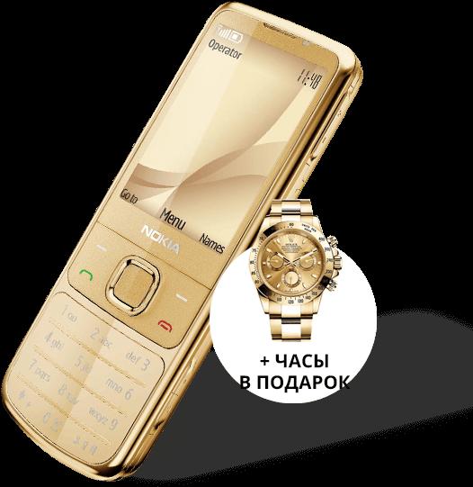 Реплика Nokia 6700 и часы Rolex в подарок