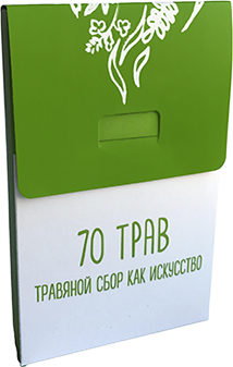 Сбор 70 трав от простатита